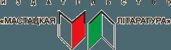 logo_mastlit_new_big_e1451283457594