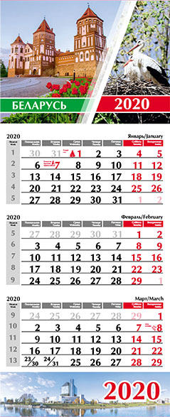 Катcvartalniy calendar 01