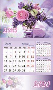 квартальный календарь на 1 спираль