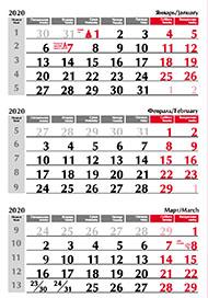 календарная сетка черно красная