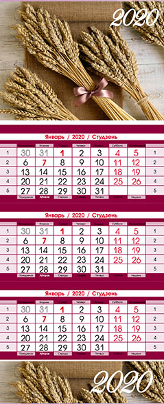 cvartalniy calendar 02