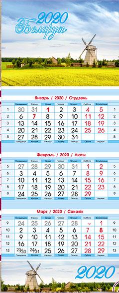 cvartalniy calendar 03