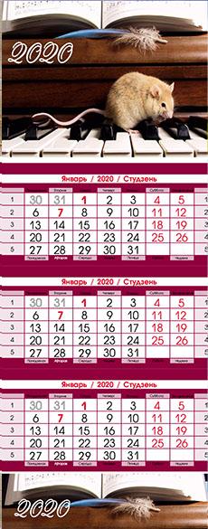 cvartalniy calendar 04