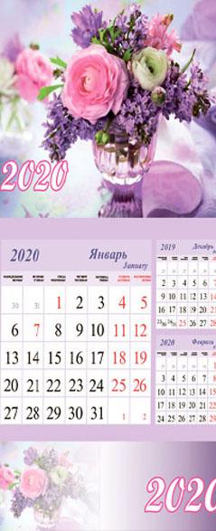 cvartalniy calendar 055