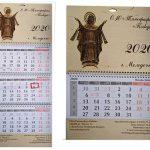 derevianiy-calendar-06